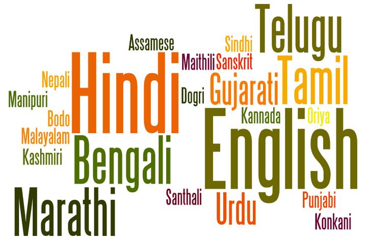 essay on the importance of english as an official language in india